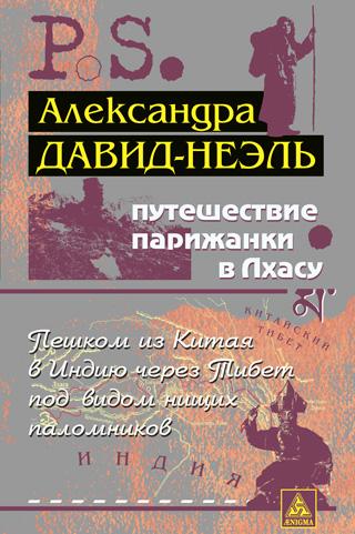 <Книга Часов. Рильке